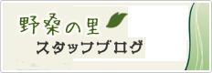 Nblog03